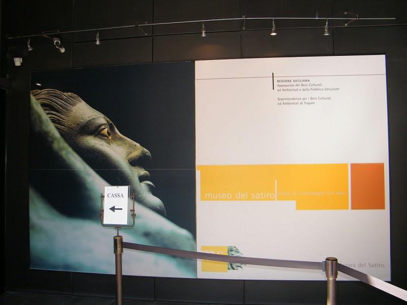 Il Museo del Satiro: troppi dipendenti, pochi visitatori