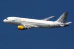 """Vueling, fine dei voli da Catania e Palermo per Roma: Ryanair """"coglie la palla al balzo"""" con prezzi al ribasso"""