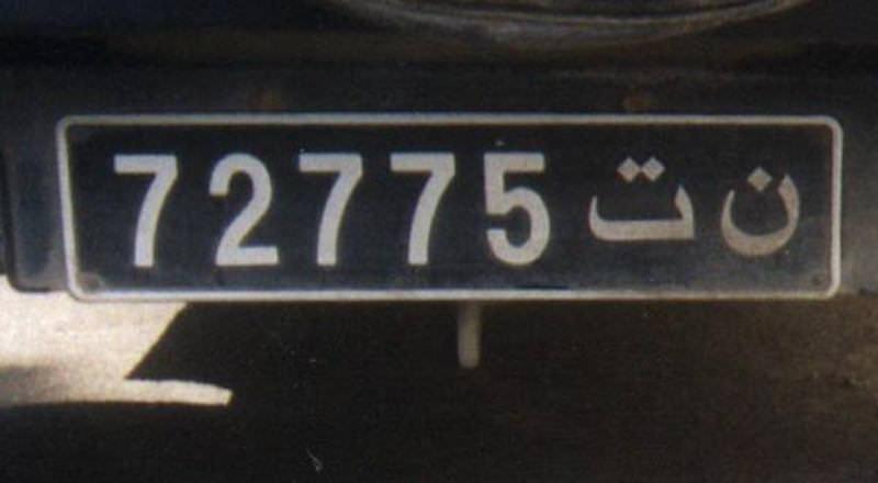 Allarme bomba agli archi della Marina: auto araba fa sospettate un attentato, ma è una bufala