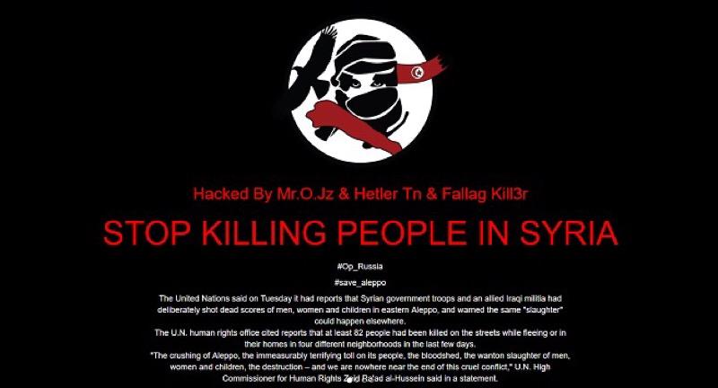 Catania, hackerato sito dell'Università da gruppo islamico