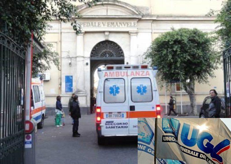 """Guardia giurata aggredita al """"Vittorio Emanuele"""" di Catania"""