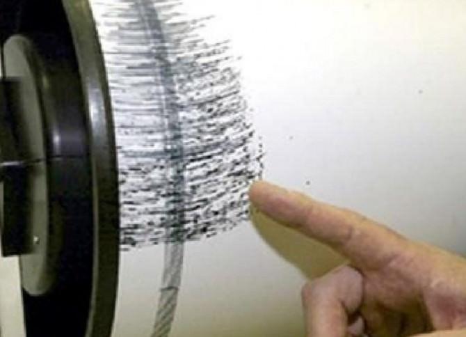 Terremoto a Reggio Calabria: forte scossa di magnitudo 3.7