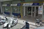 """Derubata palestra """"Altair Club"""" di Catania, si finge elettricista e si fa consegnare denaro per lavori inesistenti"""