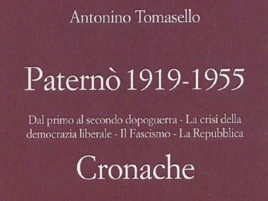 """L'I.S.S. """"Mario Rapisardi"""" di Paternò ospita il prof. Nino Tomasello per la presentazione del suo libro """"La banca della memoria"""""""