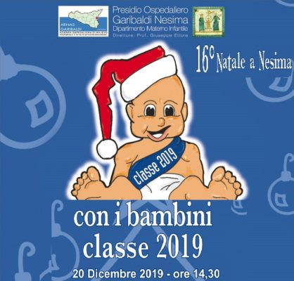 Festa di Natale all'ospedale Garibaldi Nesima: attesi circa duemila bambini con le loro famiglie