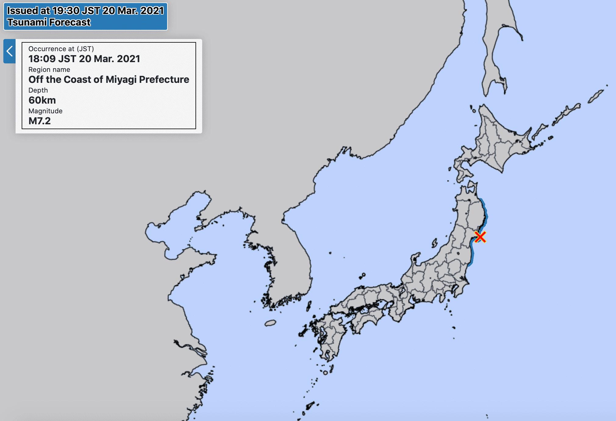 Giappone, scossa 7,2 e allerta tsunami nella costa nord-orientale: a 10 anni torna la paura
