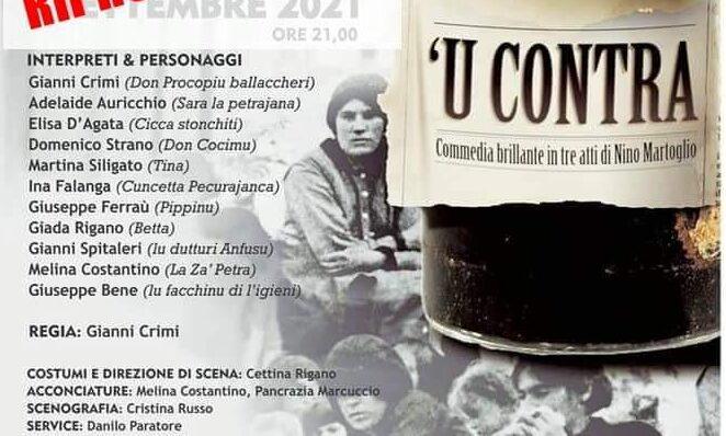 """""""U Contra"""" della Compagnia Gymnasium Teatro di Giardini Naxos in gara al Gran Premio Nazionale Teatro Amatoriale"""