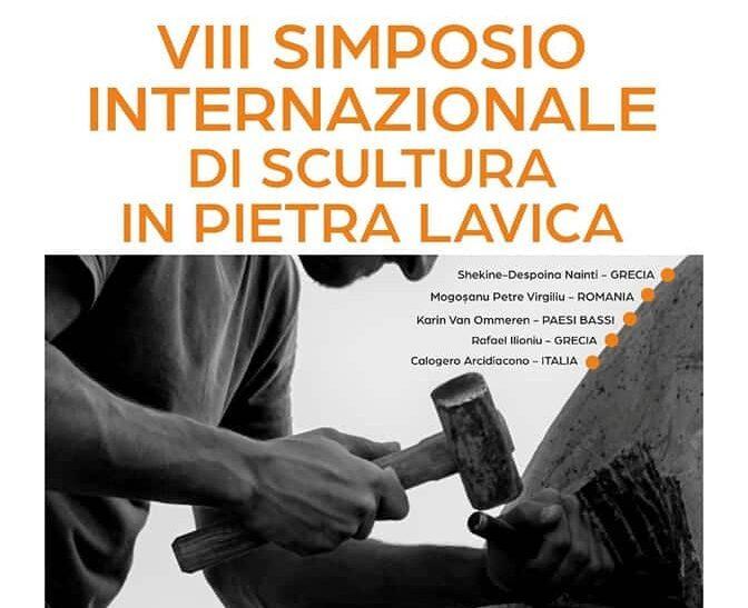 Etna, pandemia e Nino Martoglio i temi dell'8° Simposio Internazionale di Belpasso