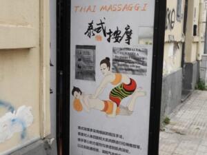L'intervento al Centro Massaggi